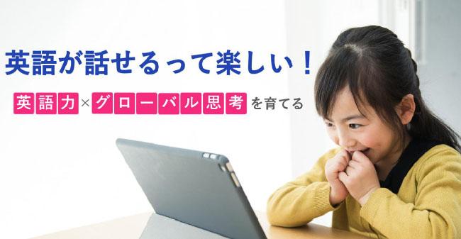 GLOBALCROWNの口コミ・評判